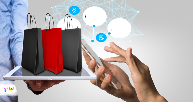 A Deeper Insight Into the Positive aspects Of Online Shopping